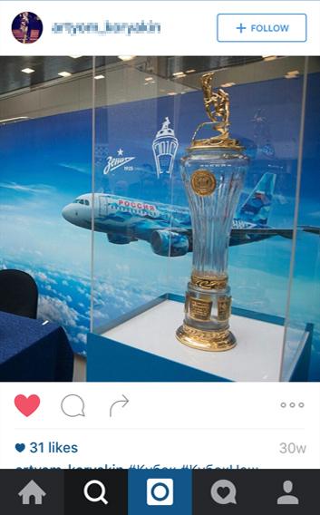 Viruland_FC_Zenit_Championship_08.jpg
