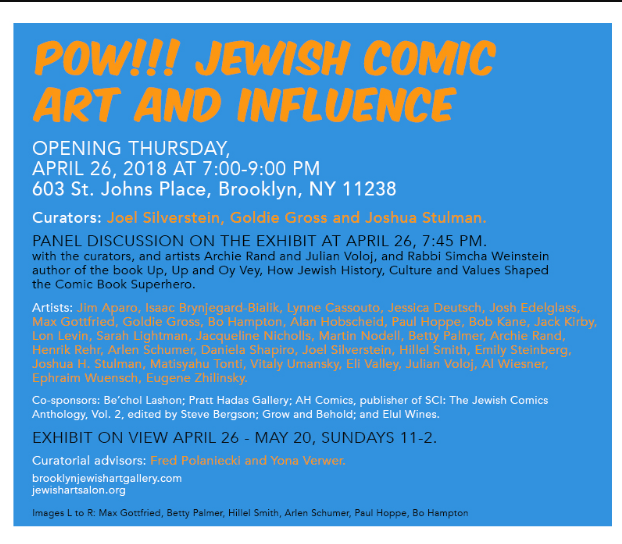 Daniela exhibied at Pow!!! in conjunction with Jewish Comic Con 2018. .Click image for event summary. For full pages of featured artists, visit:   https://jewishartsalon.org/2018/02/28/pow-jewish-comic-art-and-influence/