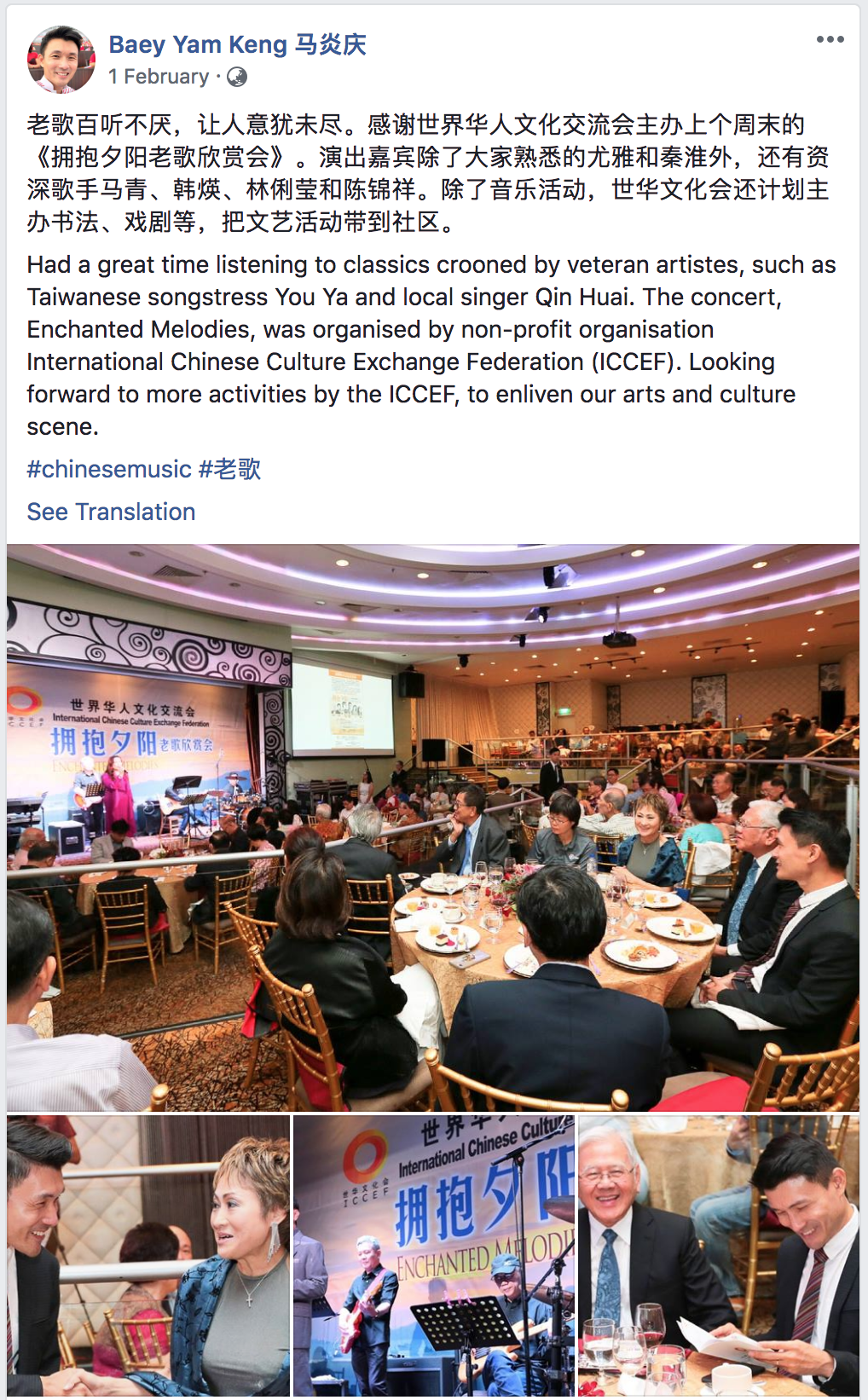 Editorial Content for Singapore's Parliamentary Secretary, Baey Yam Keng.