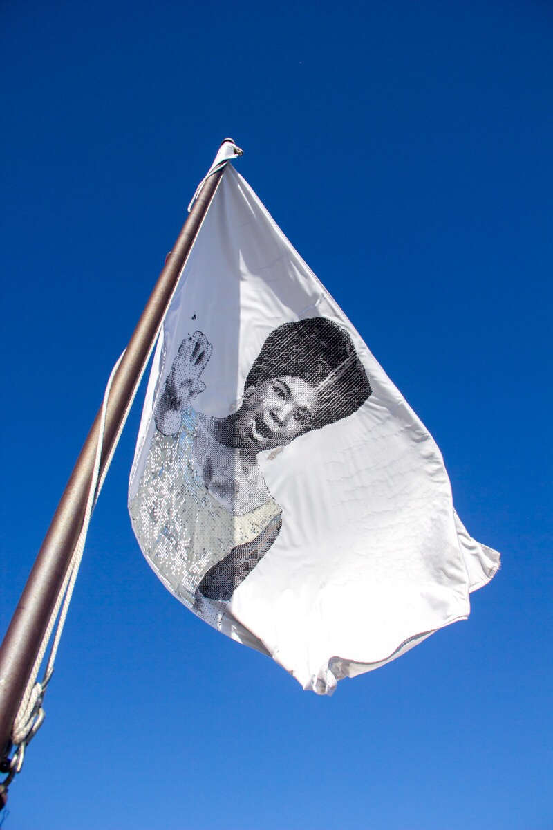Detail of flag installation