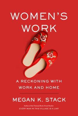 Women's Work ...  is out April 2