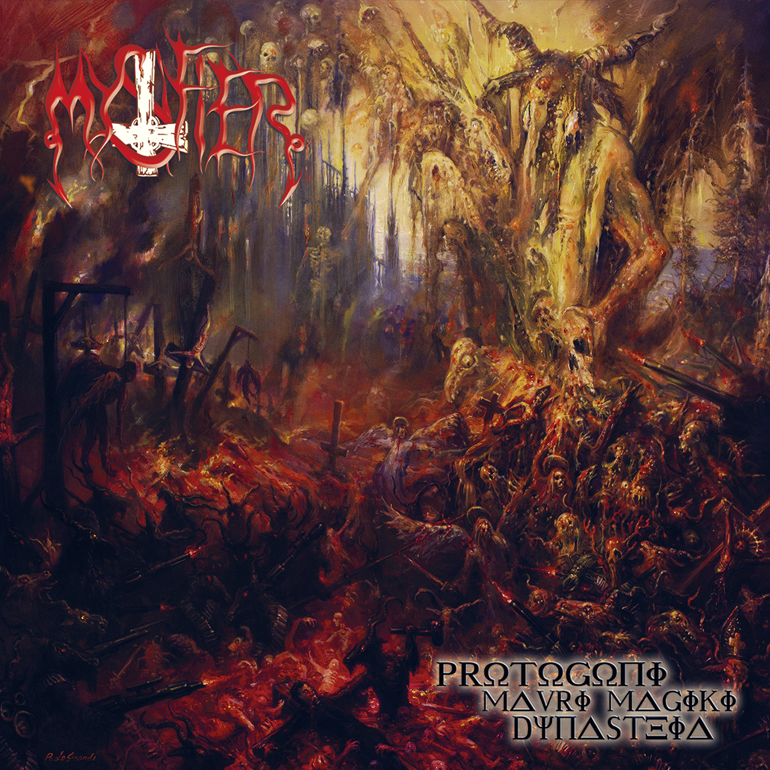 "Protogoni Mavri Magiki Dynasteia by Mystifier - ""For many Christians that already heard part of the legacy of MYSTIFIER, the mention of that name makes to come to the mind:"