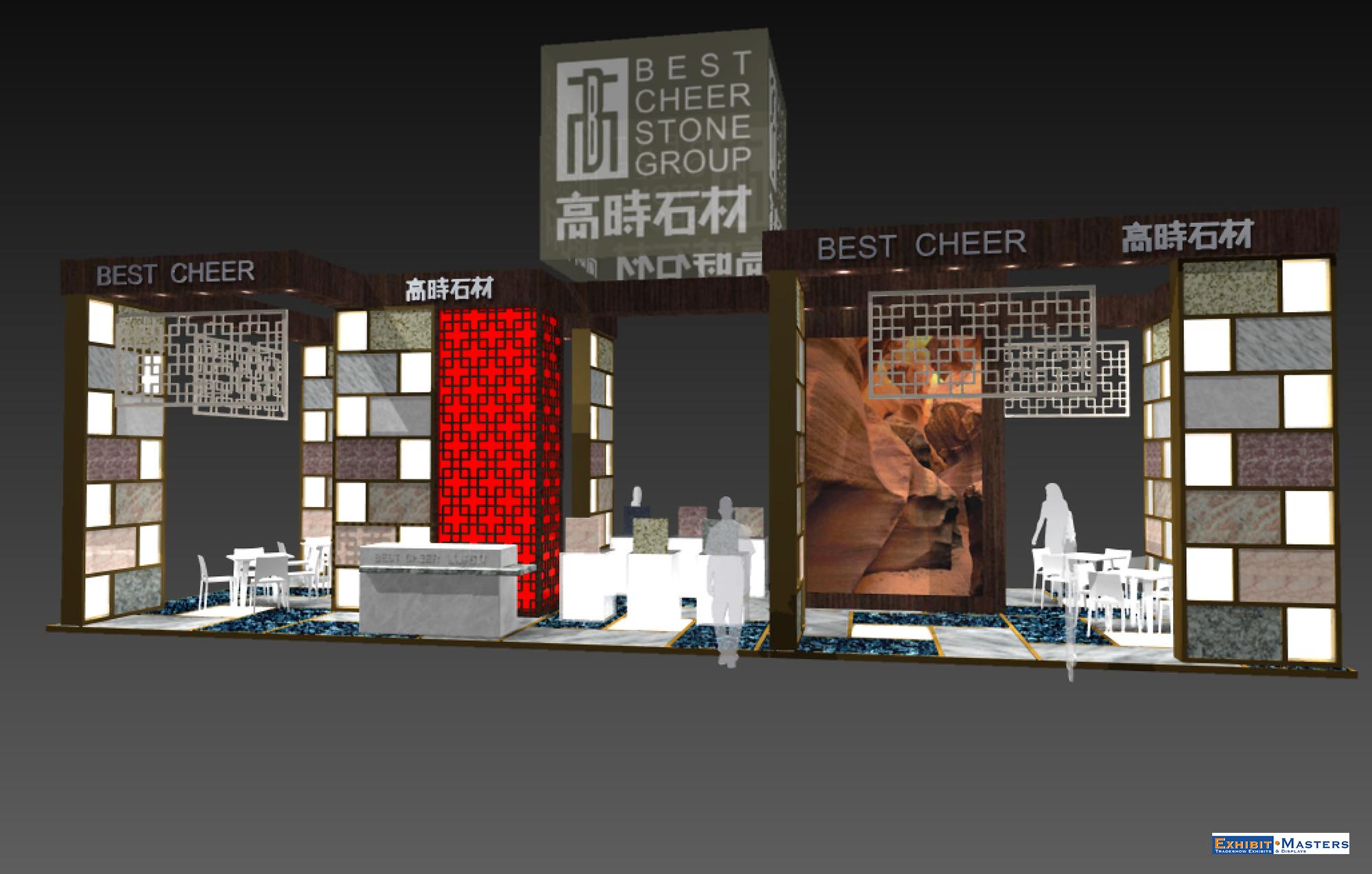 Draft of custom-designed trade show booth