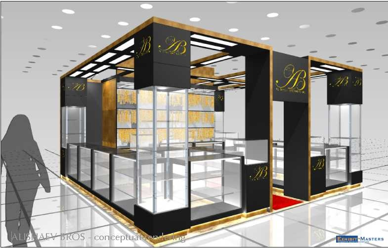 Rendering of Custom Booth for Tradeshow