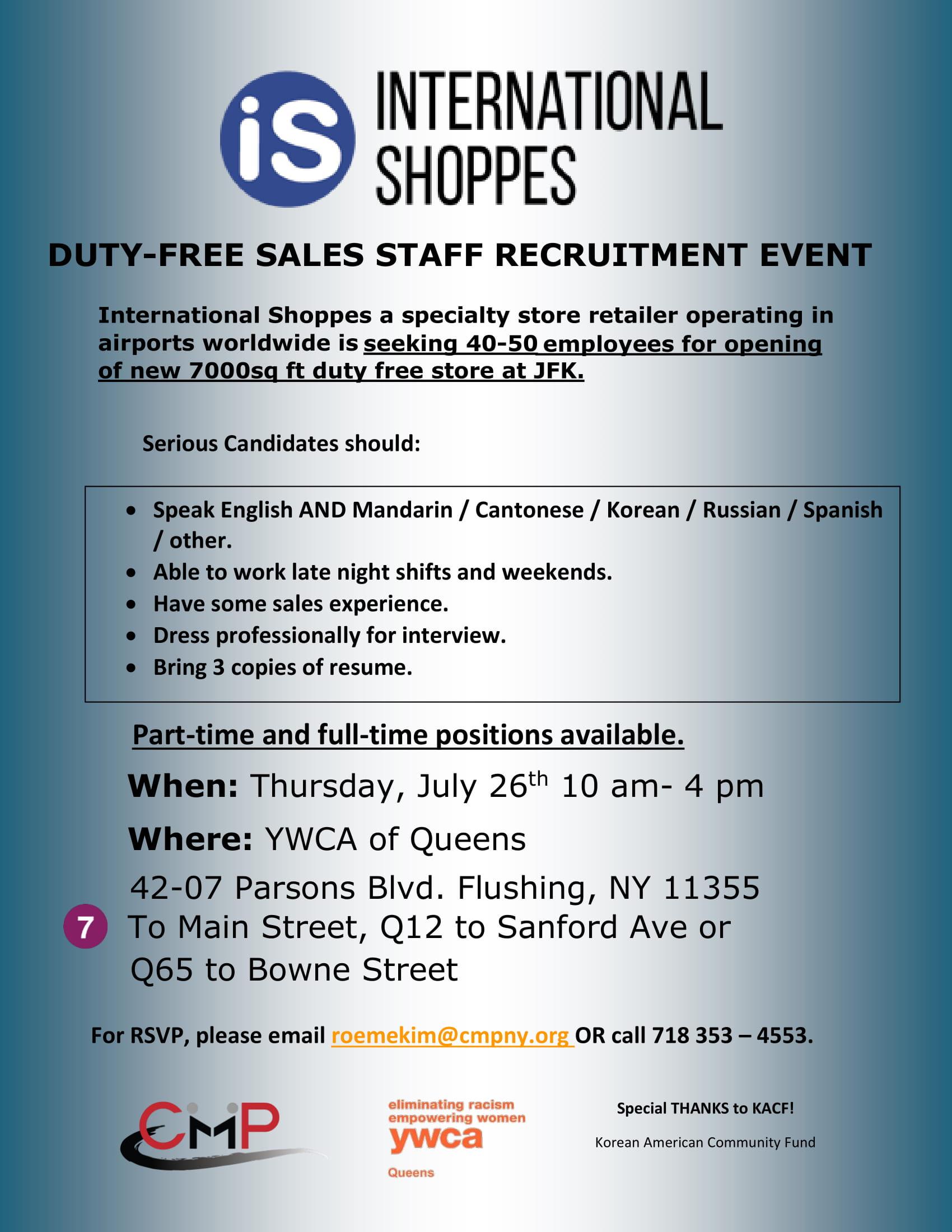Internatonal Shoppe Recruitment Flyer  7-19 2-1.jpg