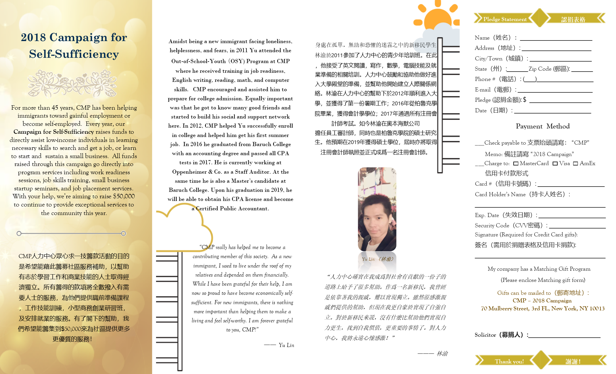 Annual Campaign Brochure 2.png