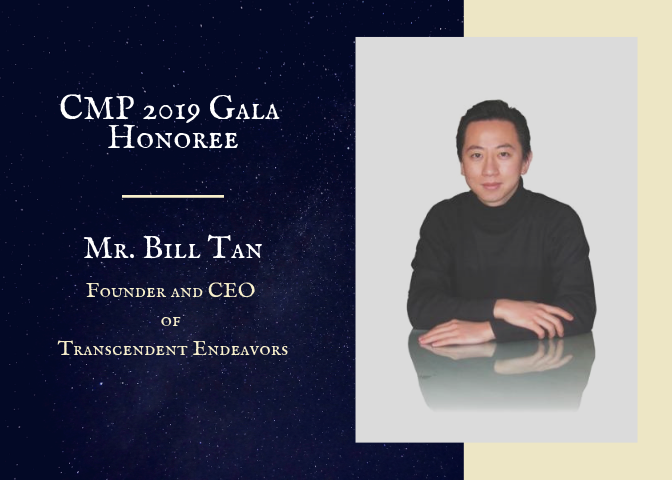 Bill Tan Announcement.png