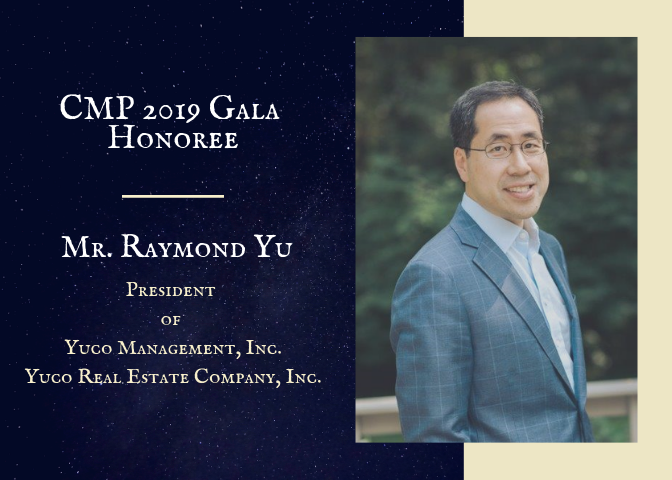 Raymond Yu Announcement.png