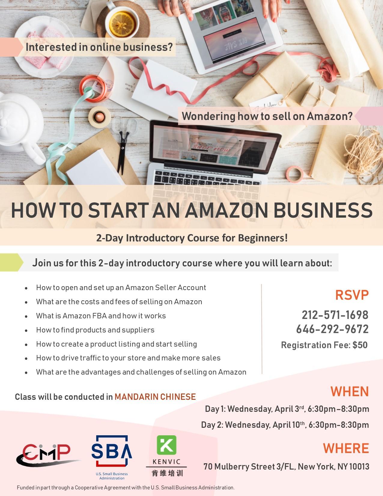Amazon Training -English Flyer.jpg