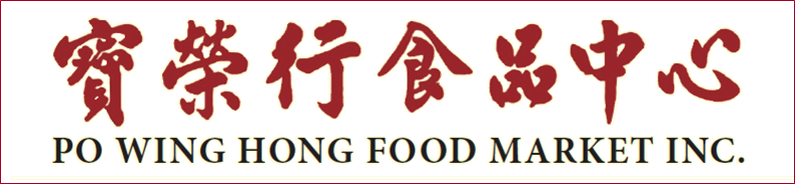 Po Wing Hong Food Market Inc.