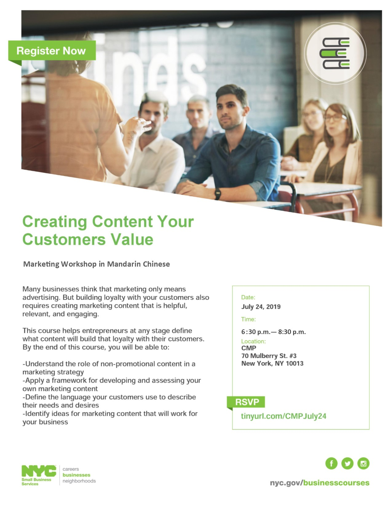 CMP Marketing Workshop July 24th - English.jpg