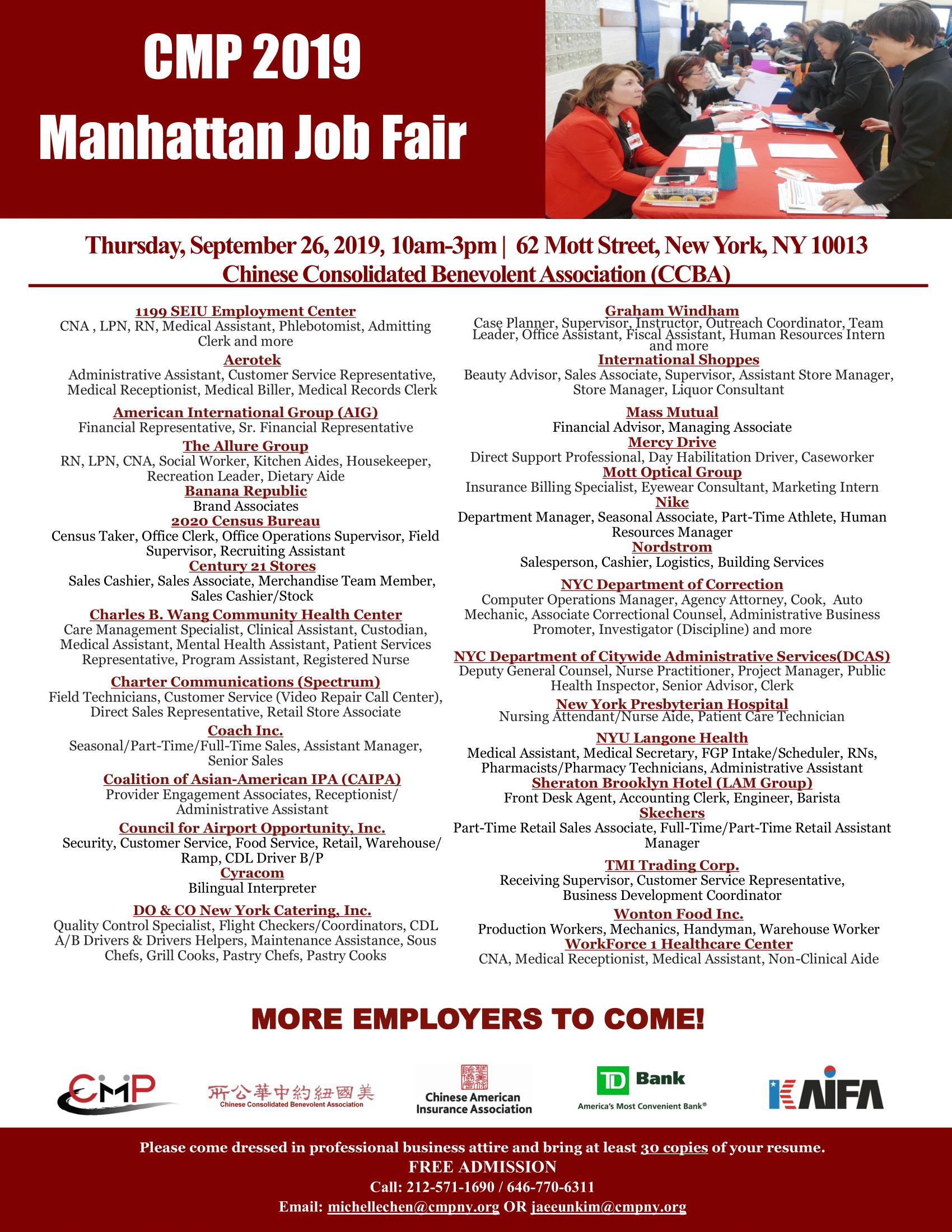 2019 Manhattan Job Fair  ENG&CHN 8-21-19-1.png