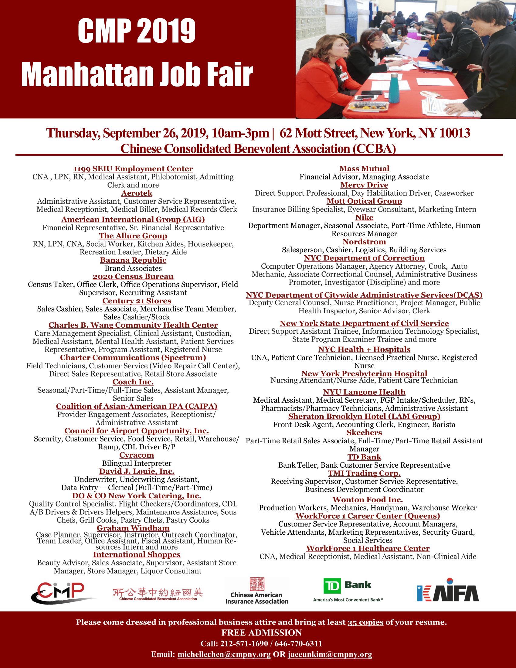 2019 Manhattan Job Fair (English) 9-20-19-1.png