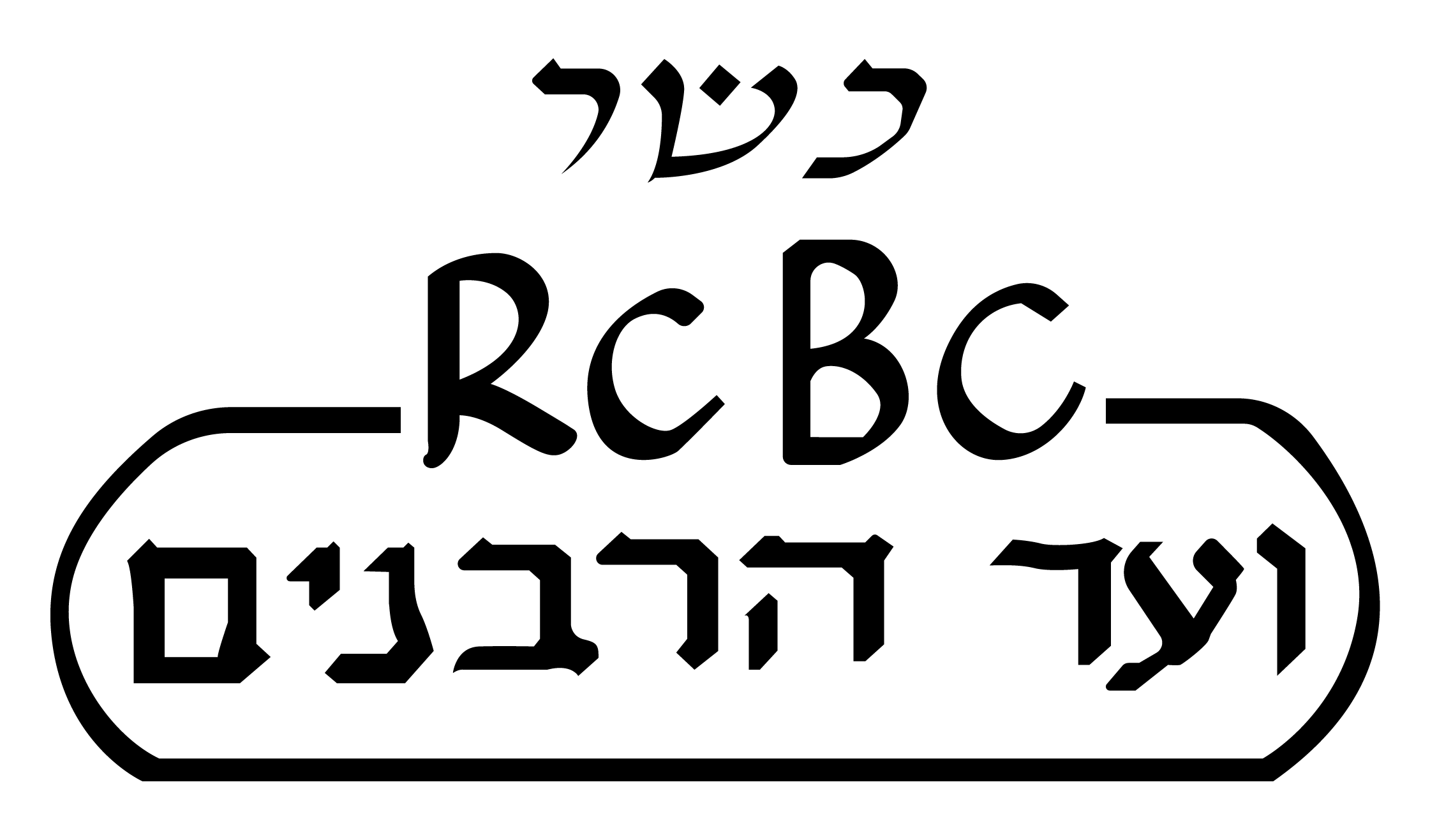 Glatt Kosher RCBC Logo - Perfect Pita - Kosher Restaurant Bergen County.png