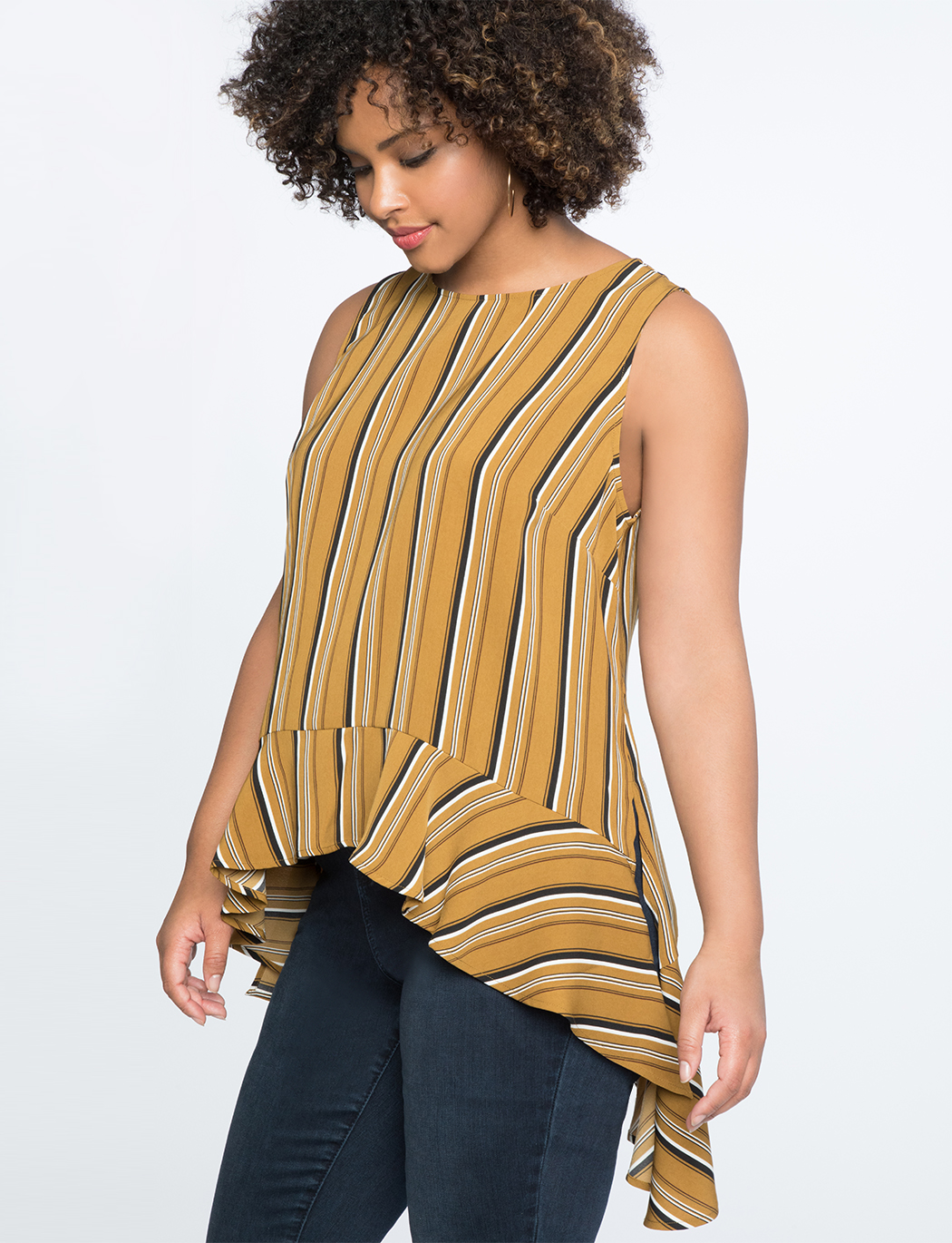 High Low Sleeveless Top