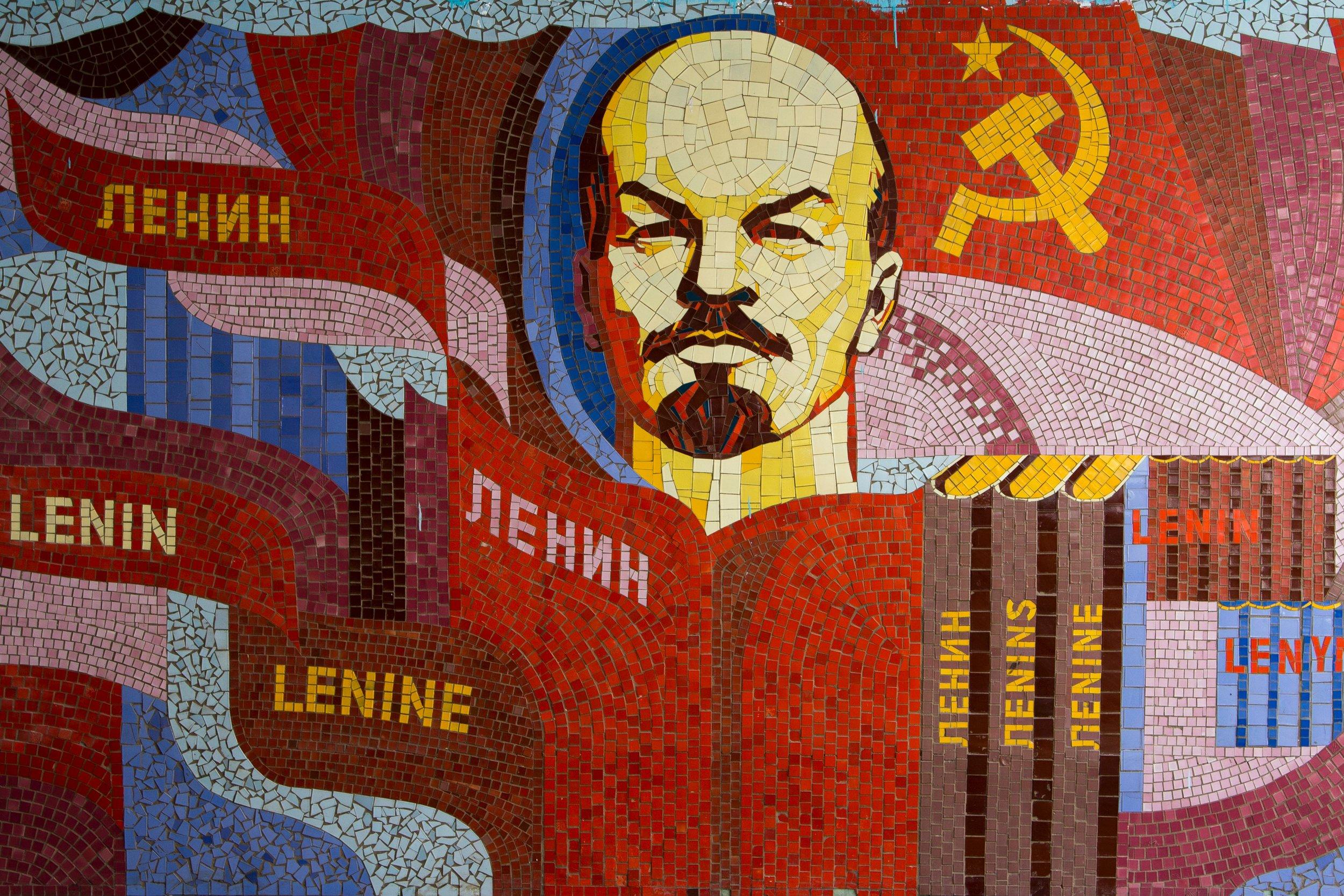 Communism & Historical Memory -