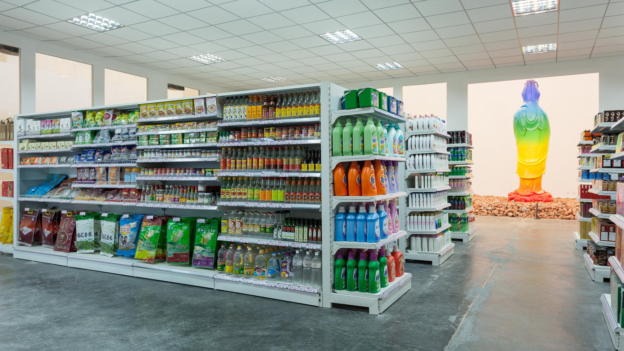 Xu Zhen, Shanghart Supermarket, 2007, mixed media installation (interior shot)