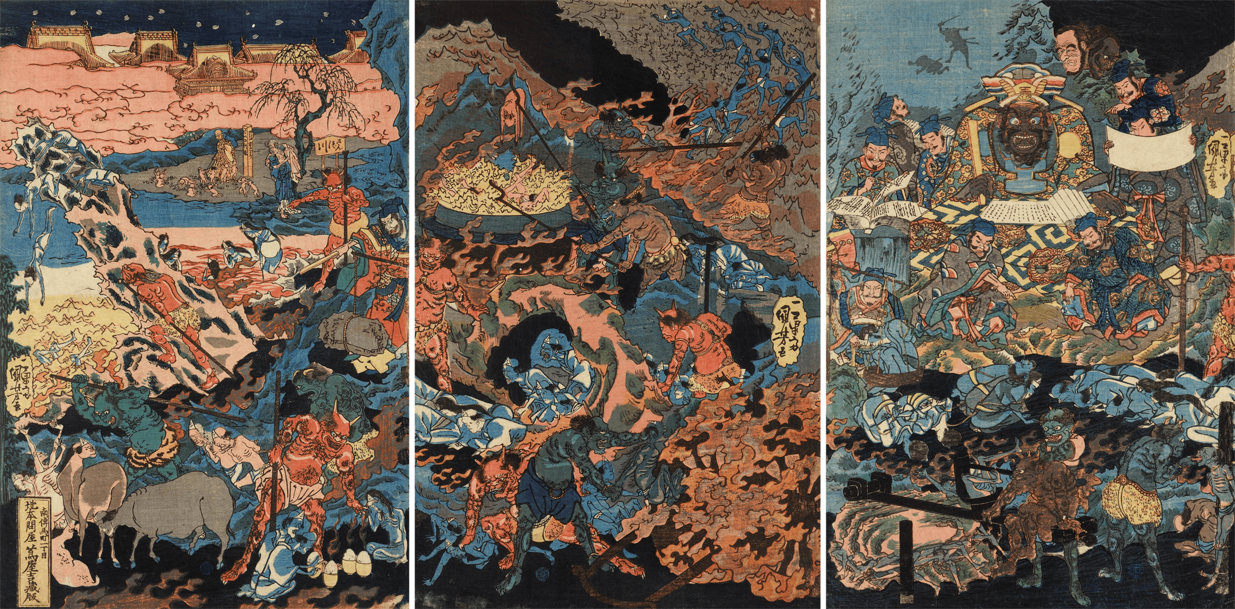 Utagawa Kuniyoshi,  Ghosts, Devils and the King of Hell , 1850 (Edo period)