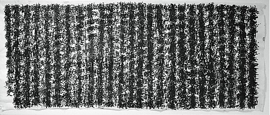 Qiu Zhijie,  Writing the 'Orchid Pavilion Preface' One Thousand Times , 1990-1995