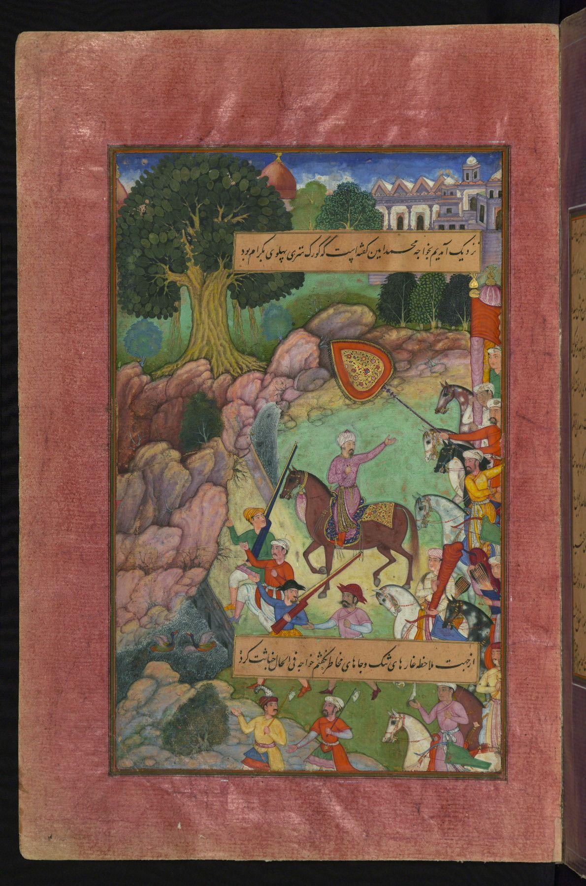 Illuminated manuscript from India