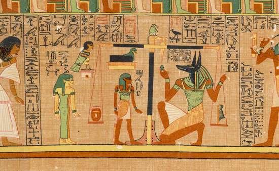 Egyptian illustrated manuscript