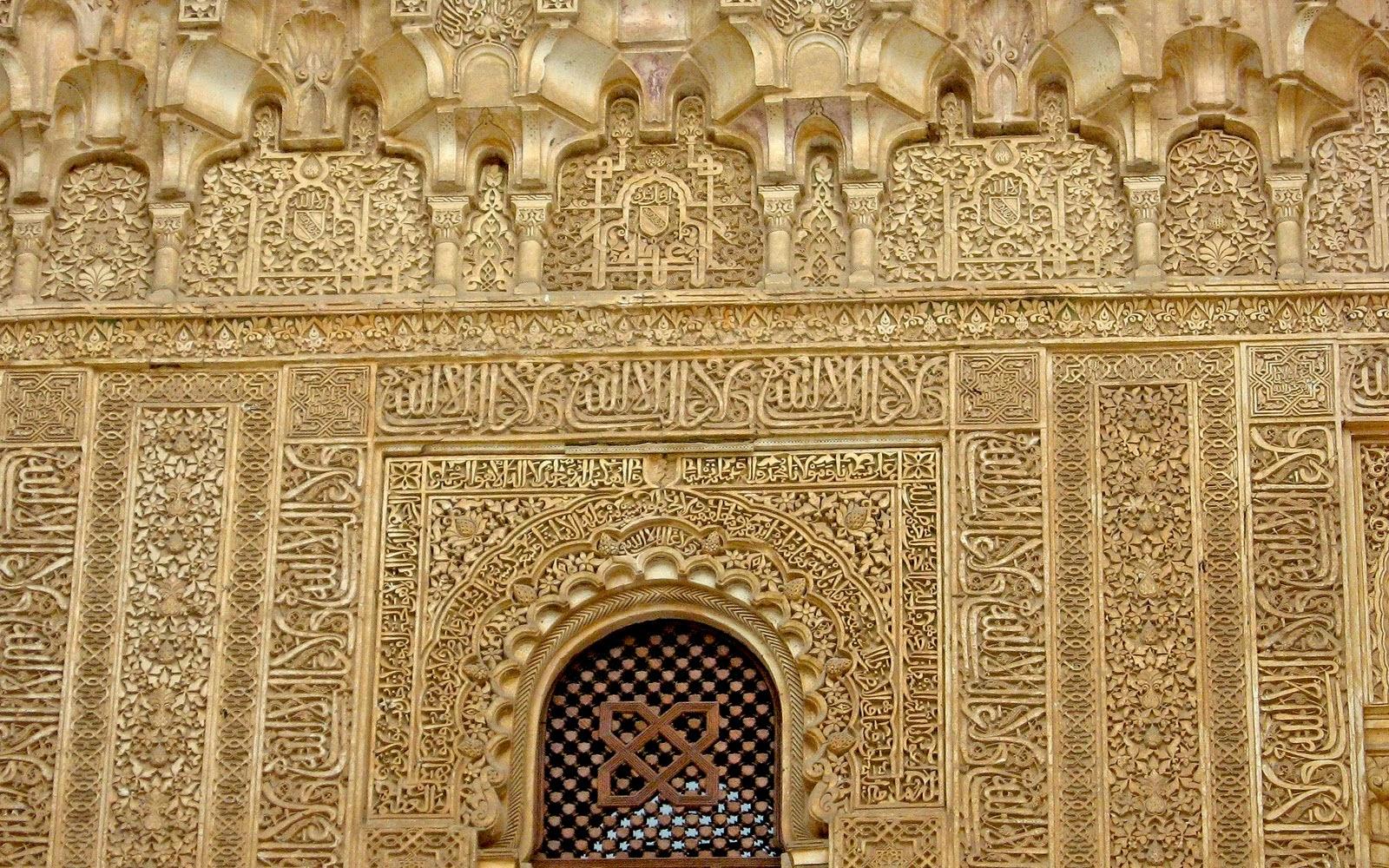 alhambra-arabic-caligrafi.jpg