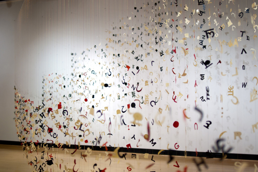 My Forked Tongue (Detail), Houghton College, New York, Paper, Metallic Thread, Beads, Wax, Dyes, 30' x 14' x 15', 2010