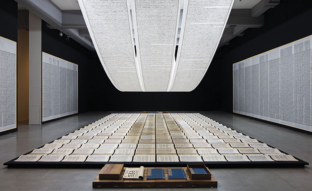 Xu Bing,  Book from the Sky , ca. 1987–91. Installation of books and scrolls printed from carved wood types of invented characters, ink on paper