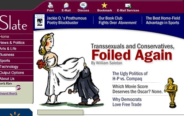Like it says. I donated this image to a transsexual support organization in Germany to use as their logo....early 2000's