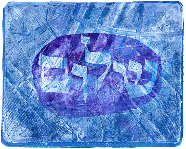 Blue Shalom