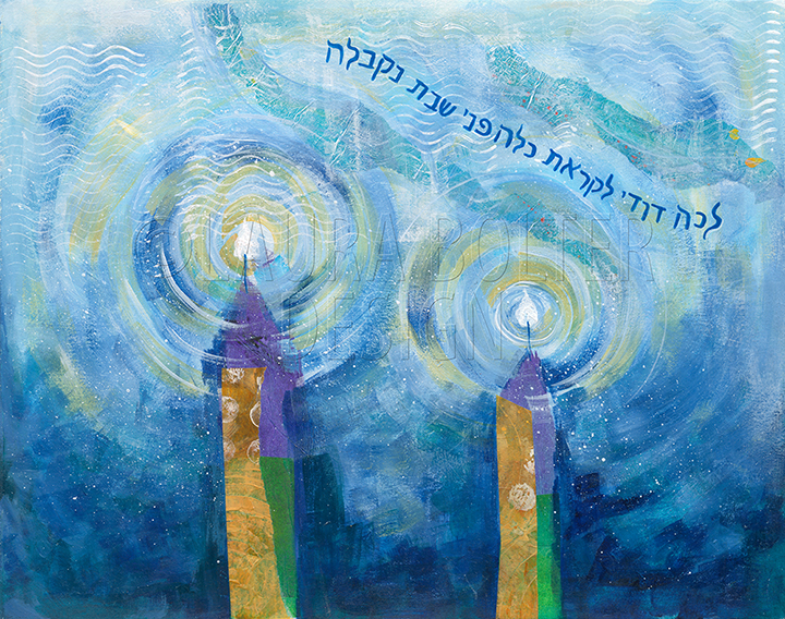 Lecha Dodi mixed media painting