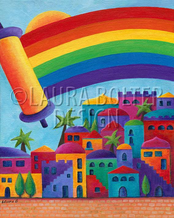 Jerusalem Rainbow II