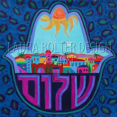 ShalomJerusalemHamsa