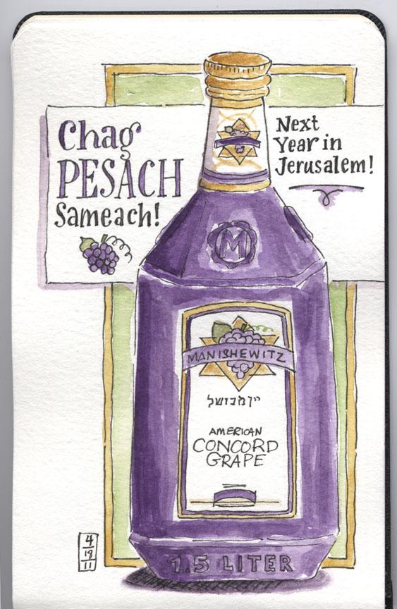 Chag Pesach Sameach!
