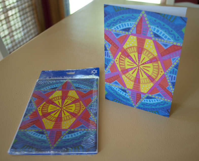 Hallmark Star Mandala Rosh Hashanah cards