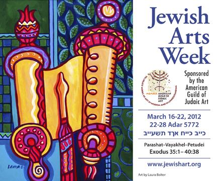 AGJA Jewish Arts Week 2012