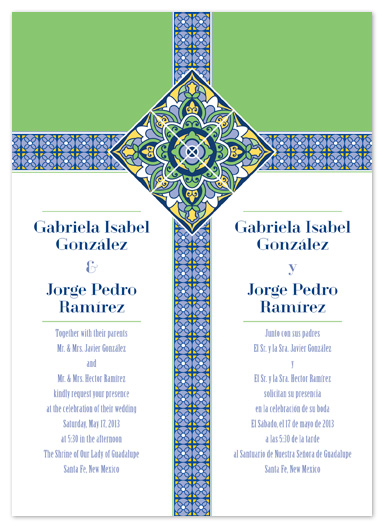 Spanish Tiles Cross Wedding Invitation