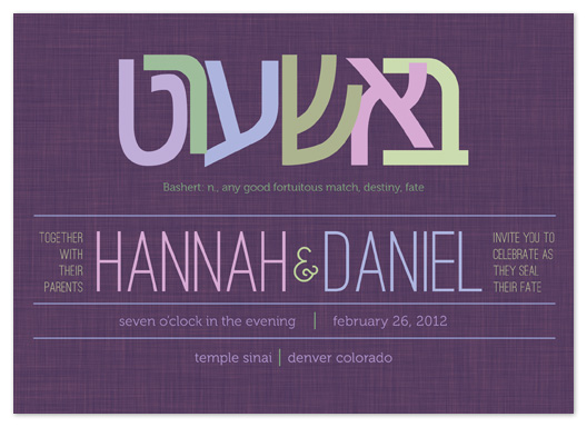 Bashert Wedding Invitation