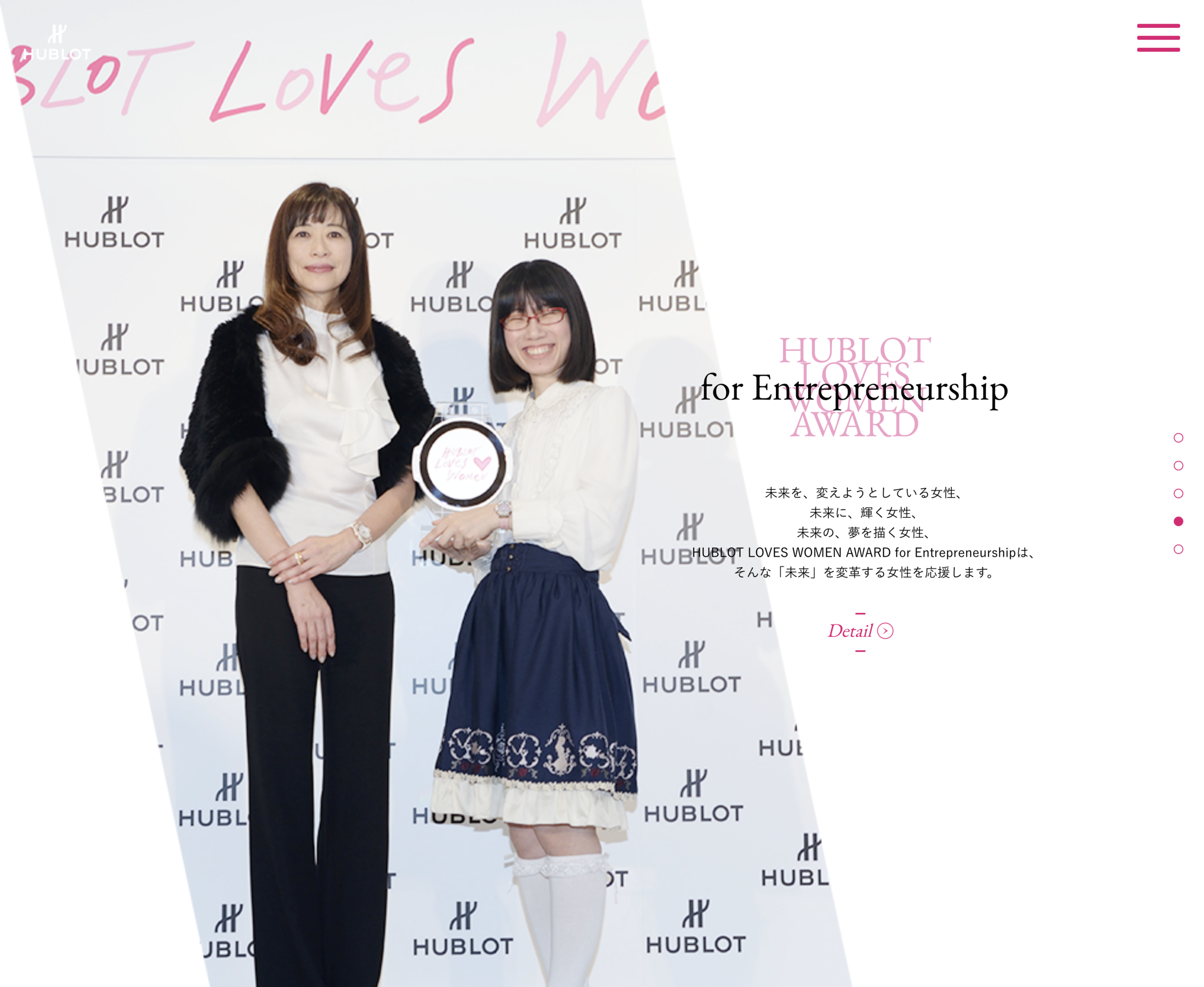 FireShot Capture 527 - HUBLOT Loves WOMEN|Hublot Loves Women Award - http___hublotloveswomen.com_.png