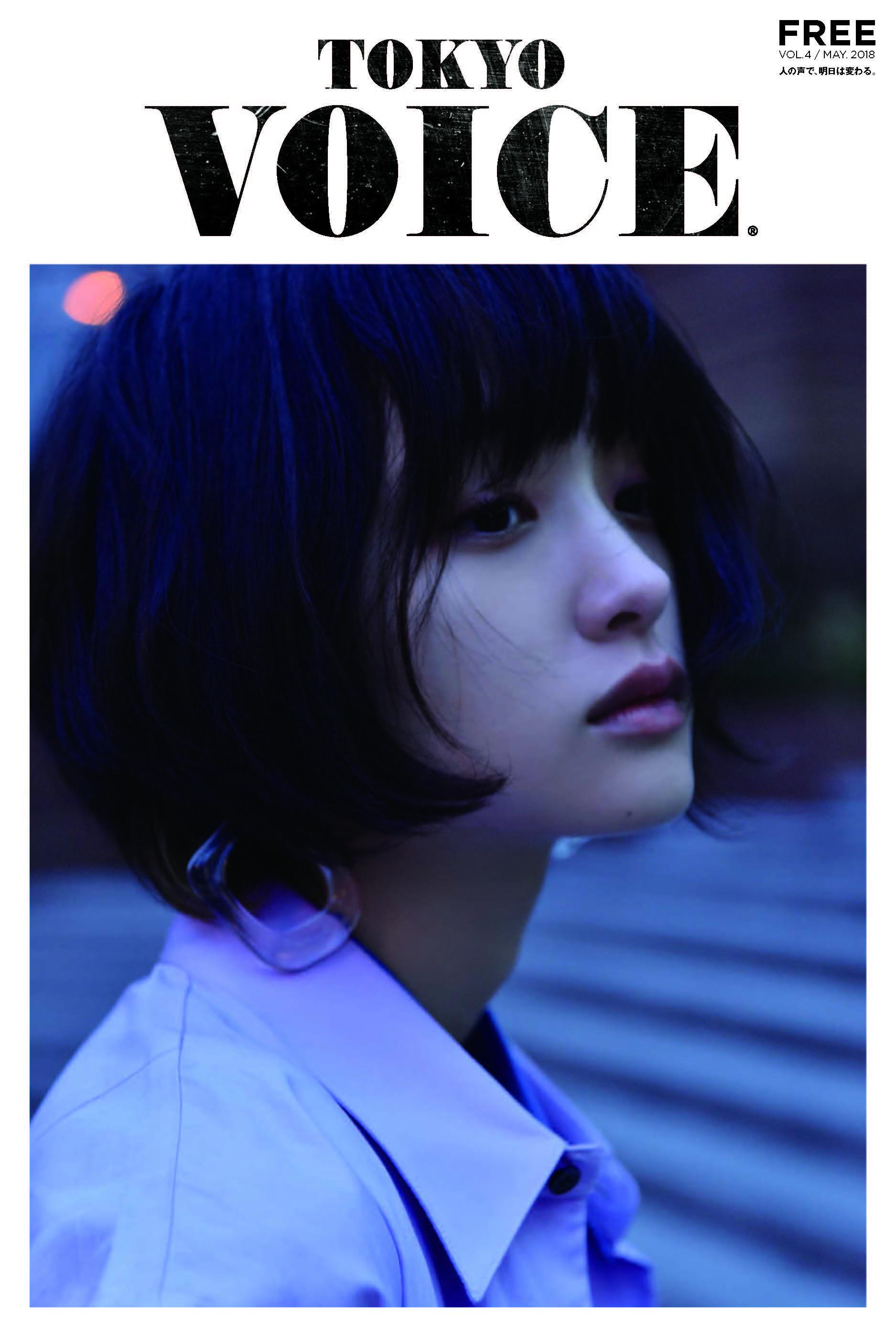 TV_4_p01-40_文字校正用_ページ_01.jpg