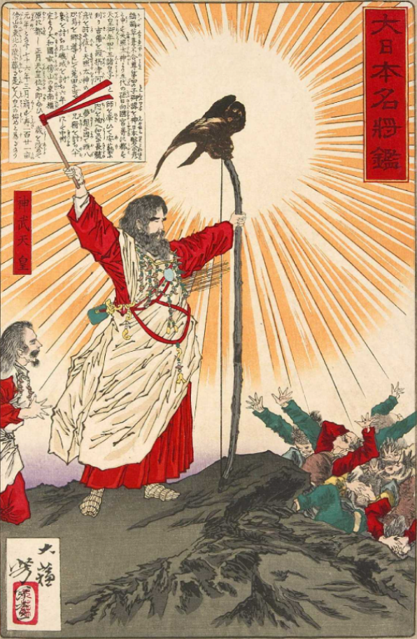 月岡芳年/明治時期/日本第一天皇神武圖/ 圖片來源