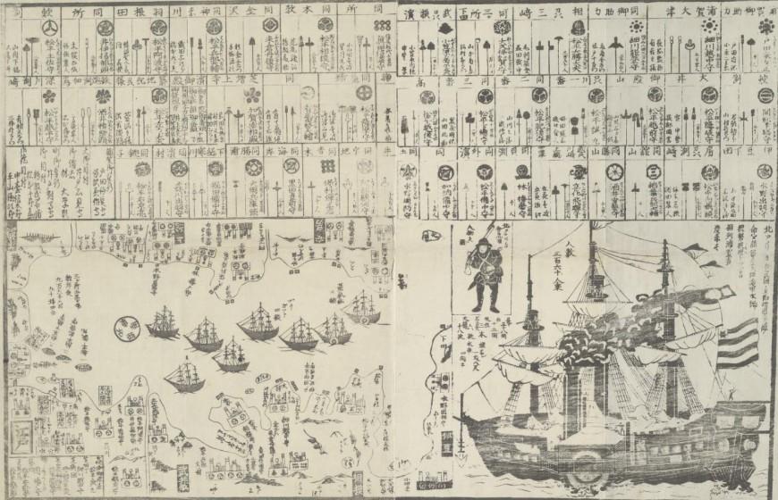黑船來襲時的江戶瓦版/1854年/ 圖片來源