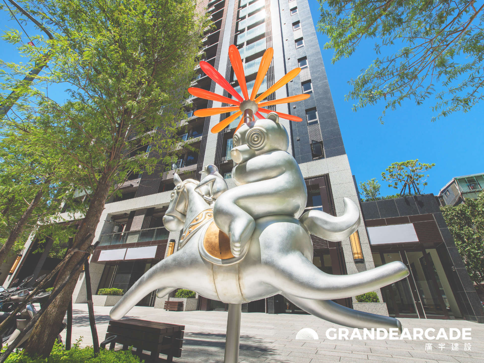 Art Statue 城市遊樂園