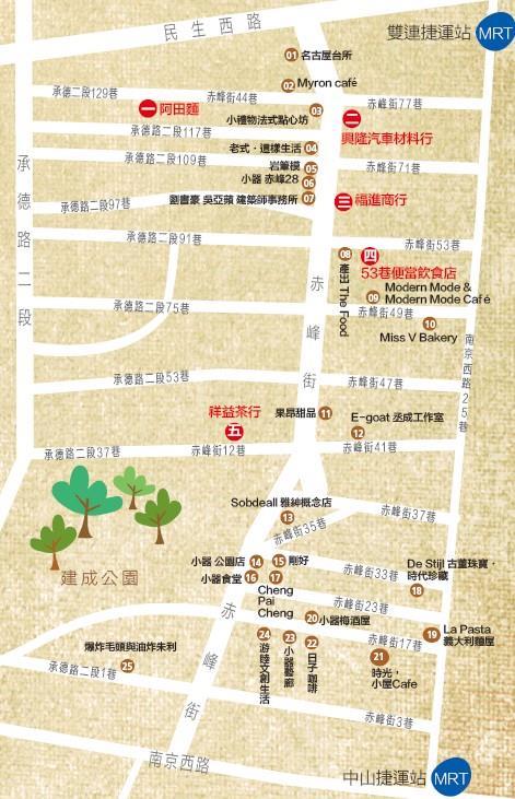 「散步去,赤峰街!」地圖。圖片來源:商業週刊 1441期