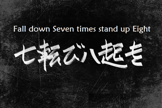 Theme of the Week - Commitment | Ymrwymiad  'Fall seven times and stand up eight.' - Japanese proverb