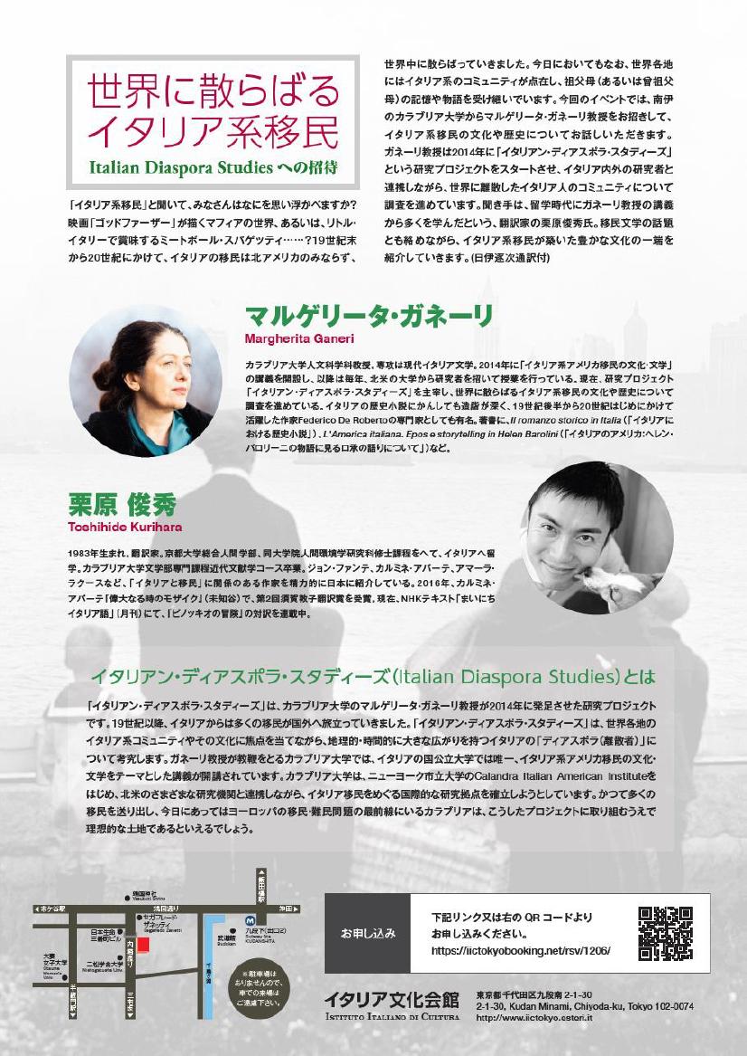 IIC_tokyo2.jpg.jpg