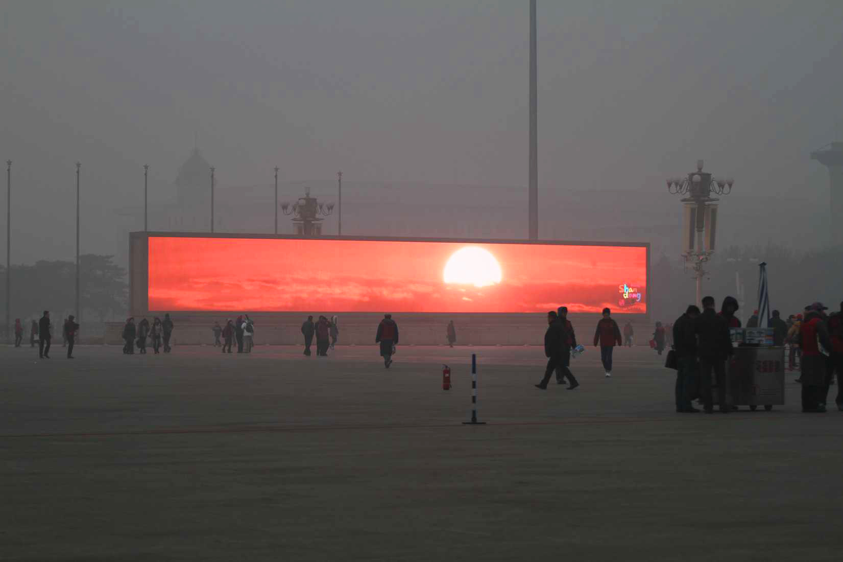 LED-sunrise-Bejing.jpg