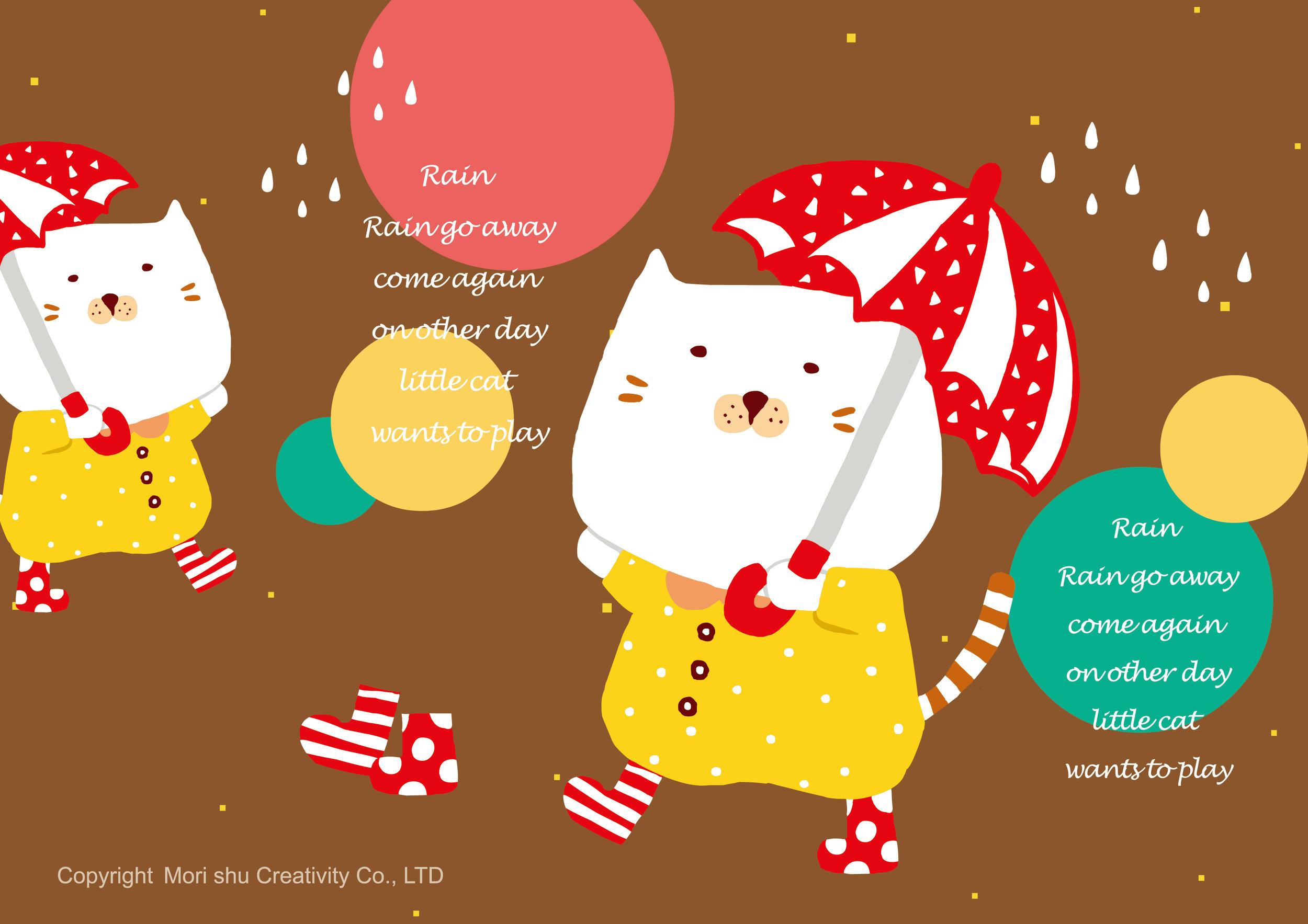 guidebook_cat_05-01.jpg