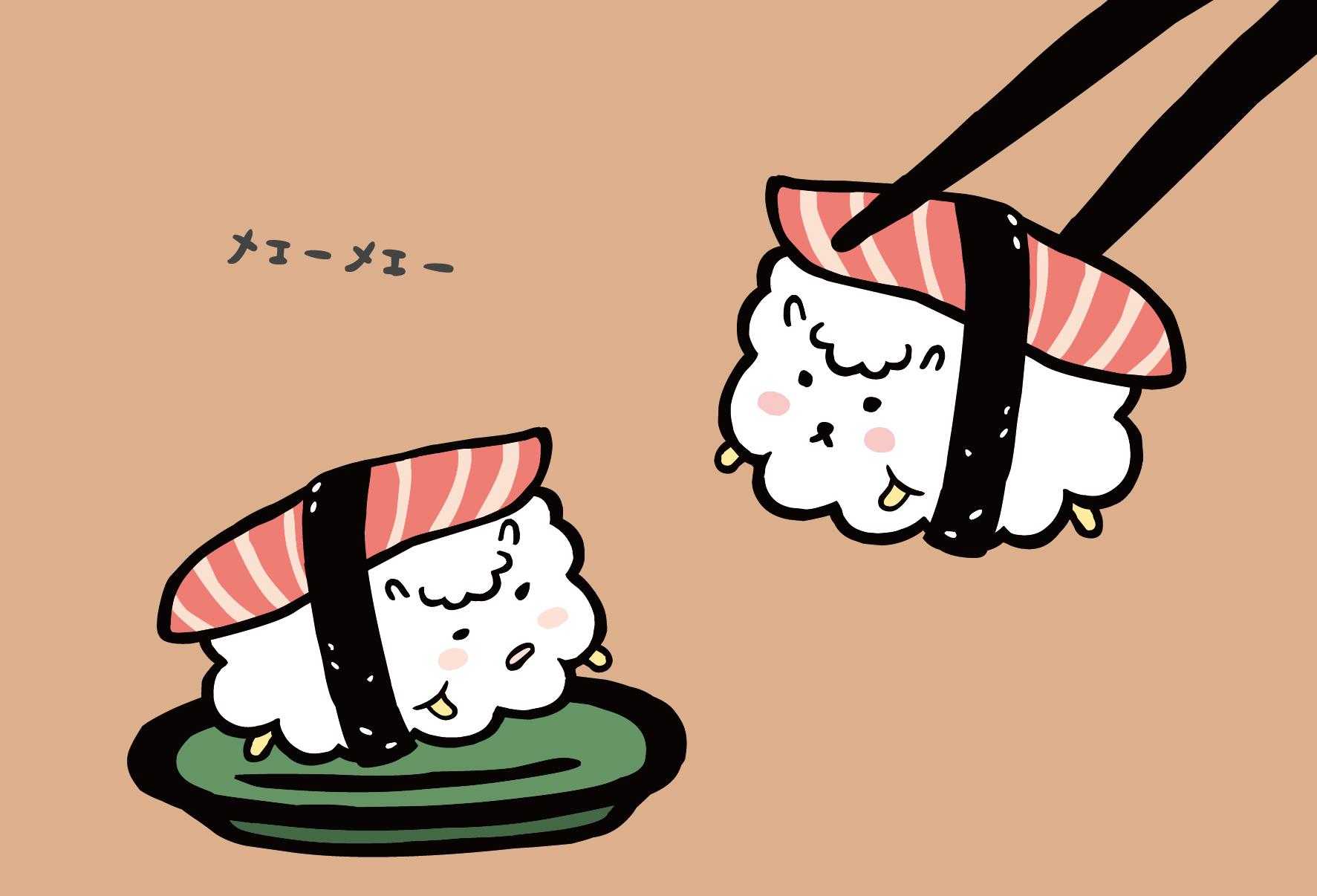 明信片100x148mm_sheep_04-01-01-01.jpg