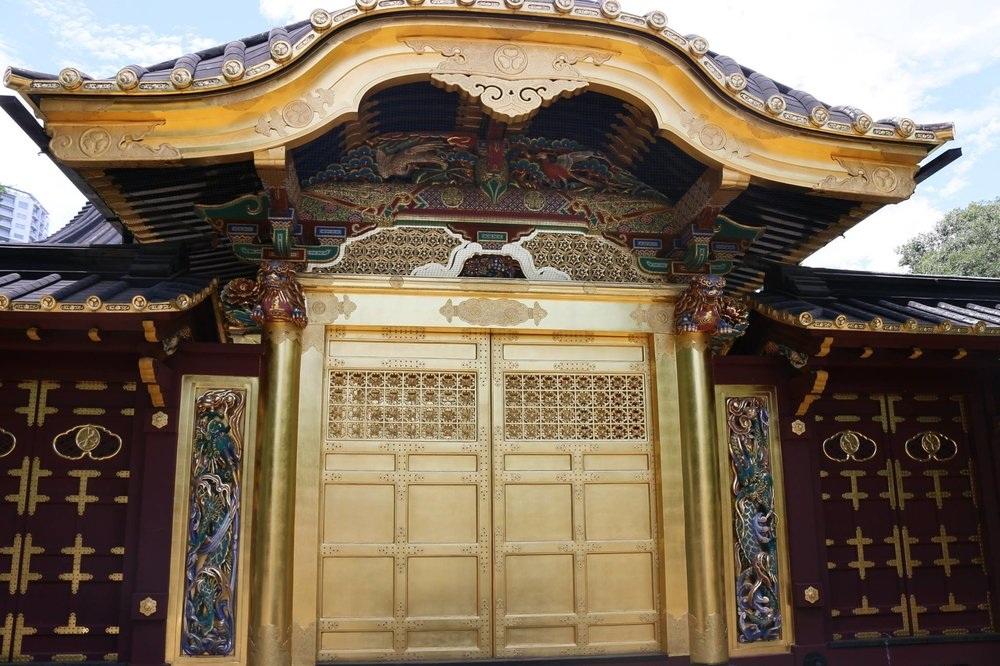 Japan - -View-